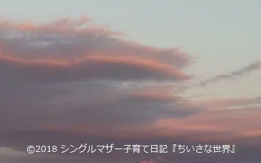 f:id:ponkotsu1215:20180615205342j:plain