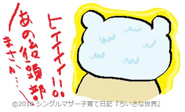 f:id:ponkotsu1215:20180624223357p:plain