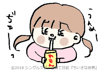 f:id:ponkotsu1215:20180626220207p:plain