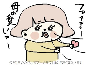f:id:ponkotsu1215:20180627232040p:plain