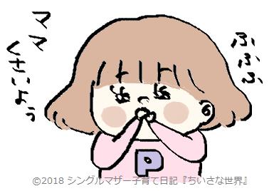 f:id:ponkotsu1215:20180627232104p:plain