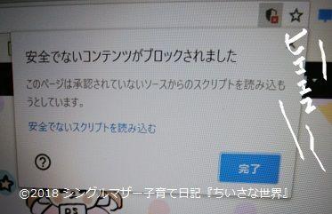 f:id:ponkotsu1215:20180630173818j:plain