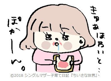 f:id:ponkotsu1215:20180701220604p:plain