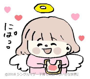 f:id:ponkotsu1215:20180701220915p:plain