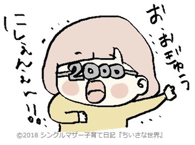 f:id:ponkotsu1215:20180703221540p:plain