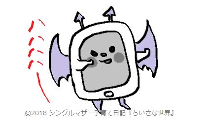 f:id:ponkotsu1215:20180705222555p:plain