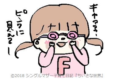 f:id:ponkotsu1215:20180706231159p:plain