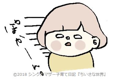 f:id:ponkotsu1215:20180715230908p:plain