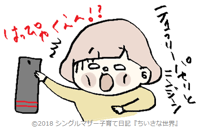 f:id:ponkotsu1215:20180717220224p:plain