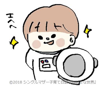 f:id:ponkotsu1215:20180720221842p:plain