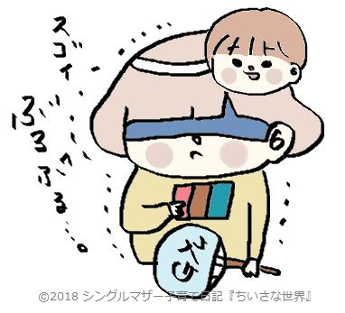 f:id:ponkotsu1215:20180802220602p:plain