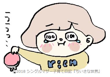 f:id:ponkotsu1215:20180810220544p:plain