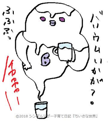 f:id:ponkotsu1215:20180811215216p:plain