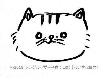 f:id:ponkotsu1215:20180819215247j:plain
