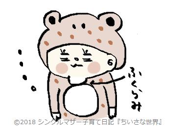 f:id:ponkotsu1215:20180820221142p:plain