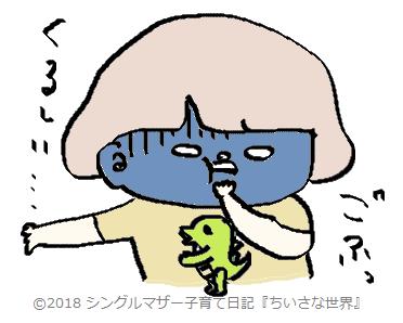 f:id:ponkotsu1215:20180821222557p:plain