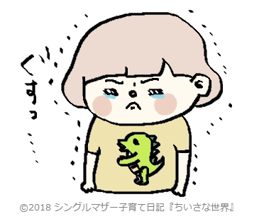 f:id:ponkotsu1215:20180821223143p:plain