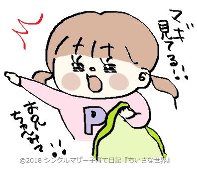 f:id:ponkotsu1215:20180823221808p:plain