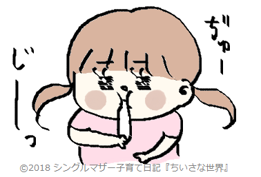 f:id:ponkotsu1215:20180826223254p:plain