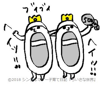 f:id:ponkotsu1215:20180826223555p:plain