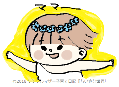 f:id:ponkotsu1215:20180828222751p:plain