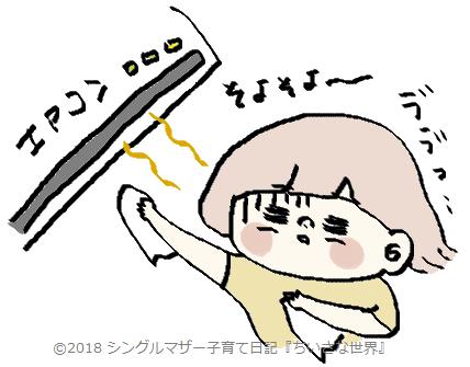f:id:ponkotsu1215:20180829221948p:plain
