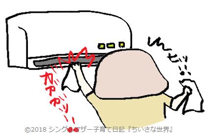 f:id:ponkotsu1215:20180829222110p:plain