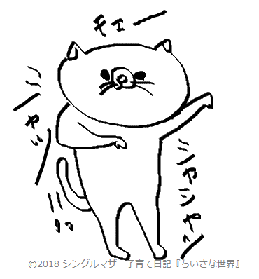 f:id:ponkotsu1215:20180831223930p:plain