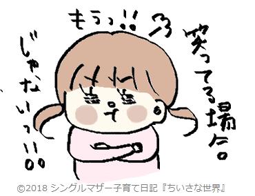 f:id:ponkotsu1215:20180904221009p:plain
