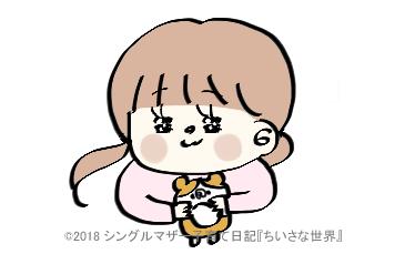 f:id:ponkotsu1215:20180908134447p:plain