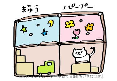f:id:ponkotsu1215:20180916172310p:plain