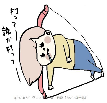 f:id:ponkotsu1215:20180920224820p:plain