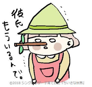 f:id:ponkotsu1215:20180922221708j:plain
