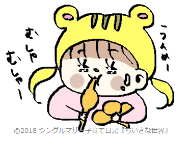 f:id:ponkotsu1215:20180925214656p:plain