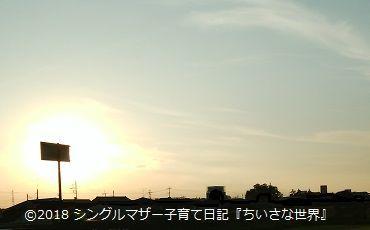 f:id:ponkotsu1215:20180927223146j:plain