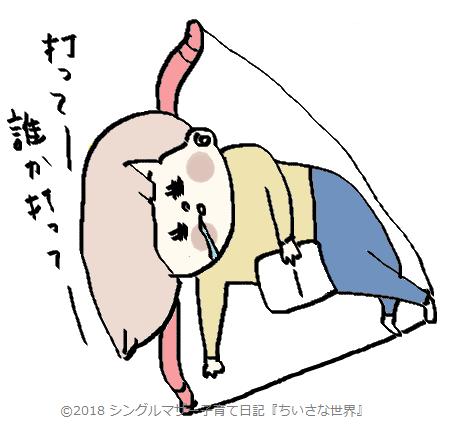 f:id:ponkotsu1215:20181001224629p:plain