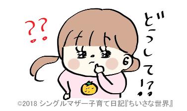 f:id:ponkotsu1215:20181006155347p:plain