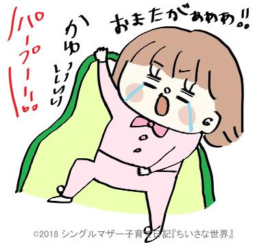 f:id:ponkotsu1215:20181006223117p:plain