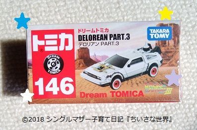 f:id:ponkotsu1215:20181007223308j:plain