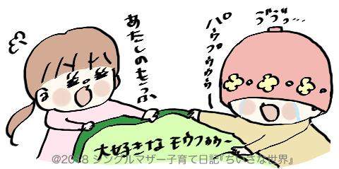 f:id:ponkotsu1215:20181011221947p:plain