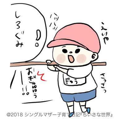 f:id:ponkotsu1215:20181015215639p:plain
