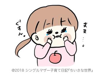 f:id:ponkotsu1215:20181016215201p:plain