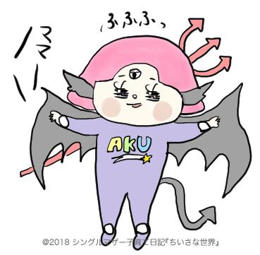 f:id:ponkotsu1215:20181018220922p:plain