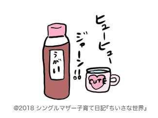f:id:ponkotsu1215:20181019214155p:plain