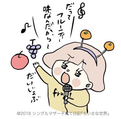 f:id:ponkotsu1215:20181019214408p:plain