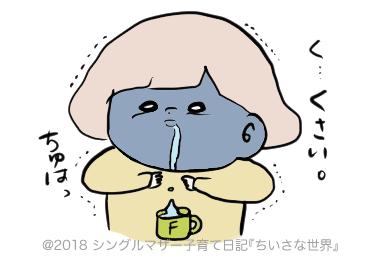 f:id:ponkotsu1215:20181019215012p:plain
