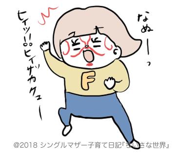 f:id:ponkotsu1215:20181022222539p:plain