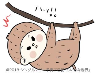 f:id:ponkotsu1215:20181027214526p:plain