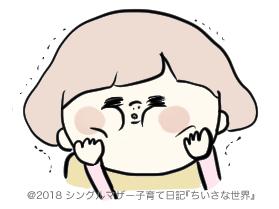 f:id:ponkotsu1215:20181027214544p:plain