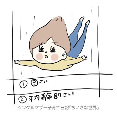 f:id:ponkotsu1215:20181103230003p:plain